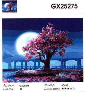 """РН GX25275 """"Розовое дерево на фоне луны"""", 40х50 см"""