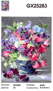"РН GX25283 ""Цветы в сине-белом кувшине"", 40х50 см"