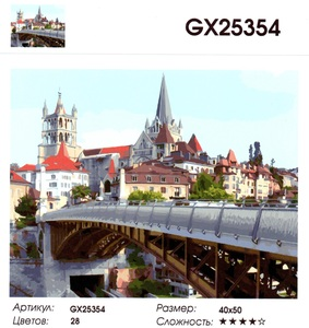 "РН GX25354 ""Мост в Праге"", 40х50 см"