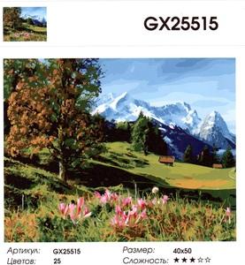 "РН GX25515 ""Поляна, дерево, горы"", 40х50 см"