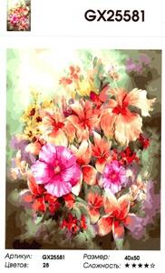 """РН GX25581 """"Яркие полевые цветы"""", 40х50 см"""