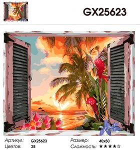 """РН GX25623 """"Пальма за окном"""", 40х50 см"""