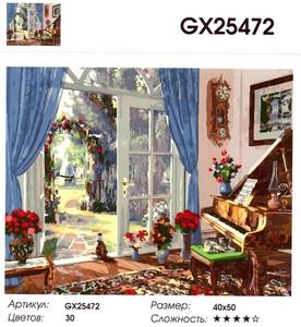 "РН GX25472 ""Комната с роялем"", 40х50 см"