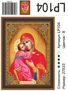 АМИ LP104, 27х33 см