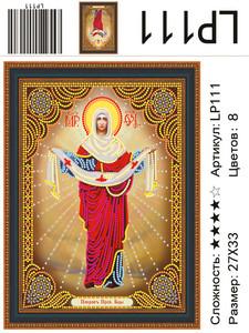 АМИ LP111, 27х33 см