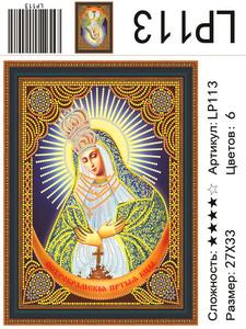 АМИ LP113, 27х33 см