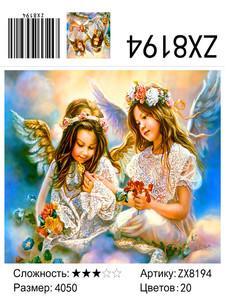 """АМ45 8194 """"Две девочки-ангела на облаке"""", 40х50 см"""