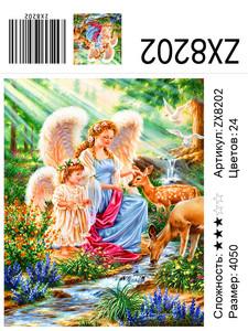 """АМ45 8202 """"Ангелы и олени"""""""", 40х50 см"""
