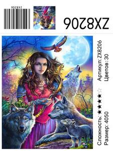 """АМ45 8206 """"Девушка , волки, орел"""", 40х50 см"""