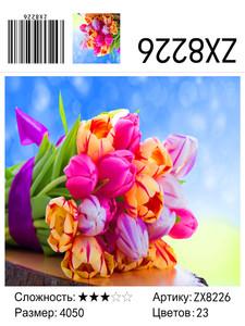 "АМ45 8226 ""Букет ярких тюльпанов"", 40х50 см"